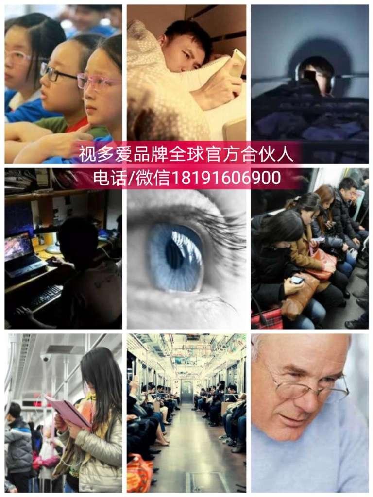 眼睛度数越来越大怎样才能不让度数加深视多爱护眼仪