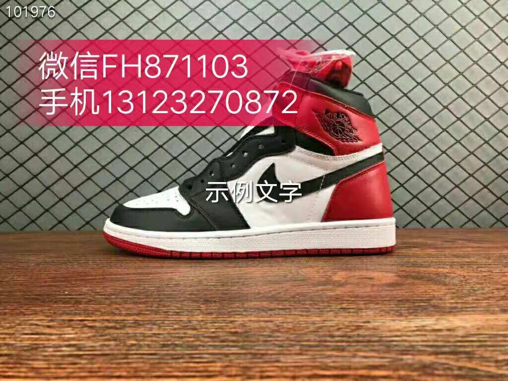加盟运动鞋批发需要ca88亚洲城娱乐多少钱,是厂家直接供货吗