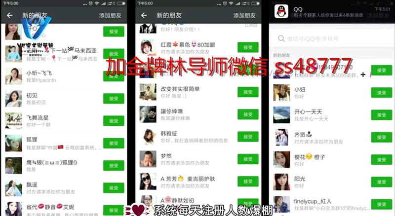 ve营销系统跟三生(中国)是什么关系,怎么运作的?