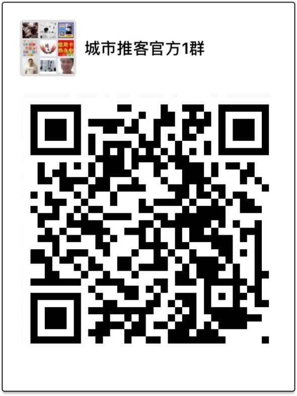 沈阳城市推客纸巾机招商加盟